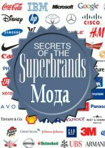 Secrets Of The Superbrands Food